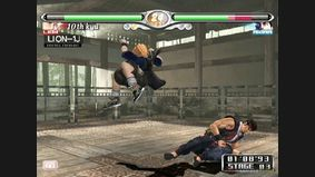 Virtua Fighter 4 Evolution