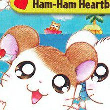 Hamtaro : Ham-Ham Heartbreak