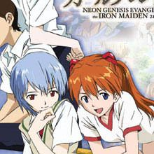 Neon Genesis Evangelion : The Iron Maiden 2nd