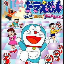Doraemon : Let's Play in Mini Land