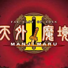 Far East of Eden II : Manjimaru