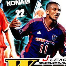 J.League Winning Eleven 2000 2nd