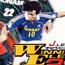 J.League Winning Eleven 2000