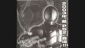 Kamen Rider : Genealogy of Justice