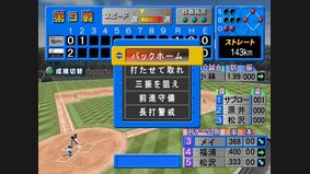 Let's Make a Pro Baseball Team ! 2003