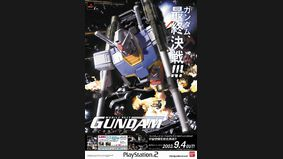 Mobile Suit Gundam : Encounters in Space