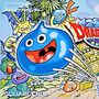Slime Dragon Quest