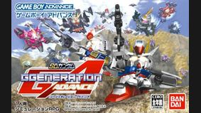 SD Gundam G Generation Advance