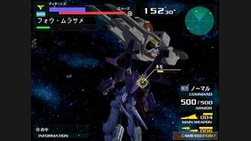 Mobile Suit Z-Gundam : AEUG Vs. Titans