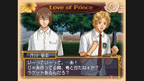 The Prince of Tennis : Love of Prince Sweet
