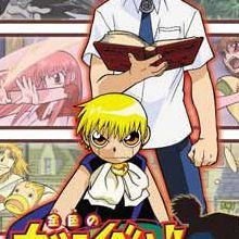 Zatch Bell ! : Mamodo Battles
