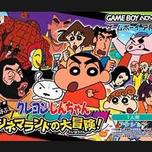 Crayon Shinchan : Adventures in Cinema Land