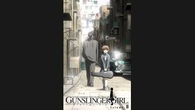 Gunslinger Girl Volume. II