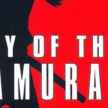Way of the Samurai 2 Portable