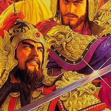 Romance of the Three Kingdoms X