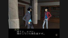 Lupin the 3rd 2 : Treasure of Columbus
