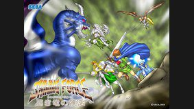 Shining Force : Resurrection of the Dark Dragon