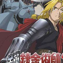Fullmetal Alchemist 2 : Curse of the Crimson Elixir