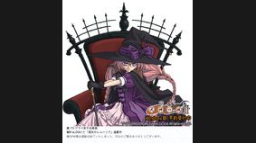 The Castle of Shikigami II