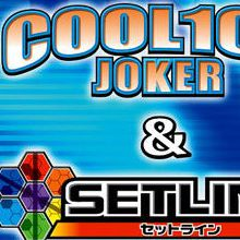 Cool 104 Joker & Setline