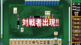 Mahjong Fight Club