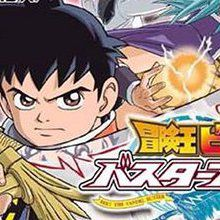 Beet the Vandel Buster : Busters Road