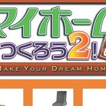 Make Your Dream Home 2