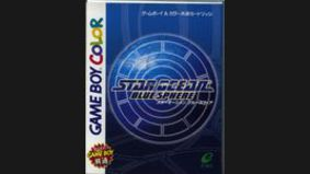 Star Ocean Blue Sphere