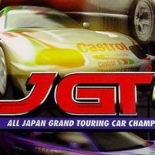 All Japan Grand Touring Car Championship