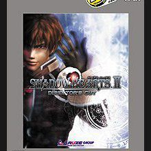 Shadow Hearts II Director's Cut