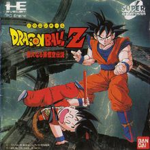 Dragon Ball Z : Legend of Goku