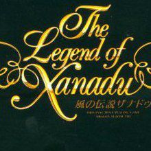 The Legend of Xanadu