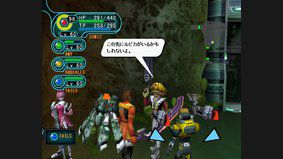 Phantasy Star Online Blue Burst : Episode IV