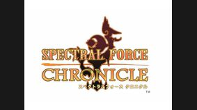 Spectral Force Chronicle