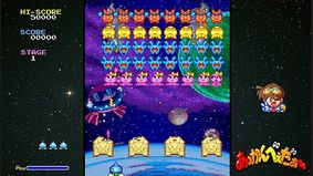 Space Invaders Pocket
