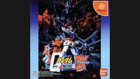 Images du jeu Mobile Suit Gundam : Federation Vs  Zeon