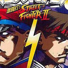Slotter Up Core 7 : Street Fighter II