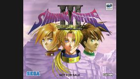 Shining Force III Premium Disc