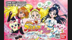 Pretty Cure : Max Heart