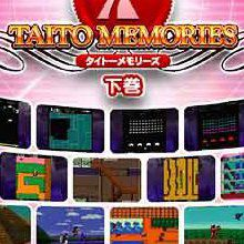 Taito Memories Vol.2
