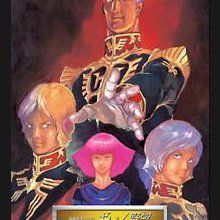 Mobile Suit Gundam : Gihren's Greed - Blood of Zeon