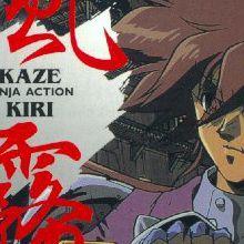 ninja action kaze kiri