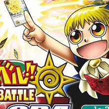 Konjiki no Gash Bell : The Card Battle for GBA