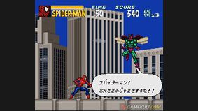 The Amazing Spiderman : Lethal Foes