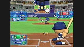 Powerful Pro Baseball 12
