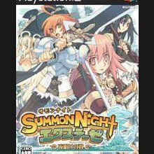 Summon Night Extase