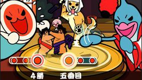 Taiko Drum Expert Portable