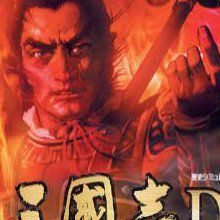 Romance of the Three Kingdoms DS