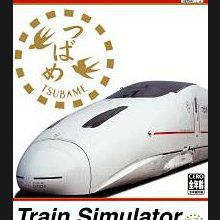 Train Simulator Kyûshû Shinkansen