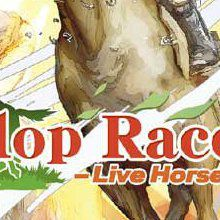 Gallop Racer 8